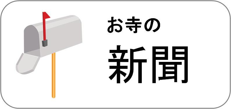 sinbin_image2