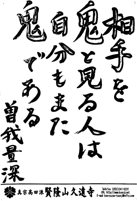 平成26年10月27日掲載