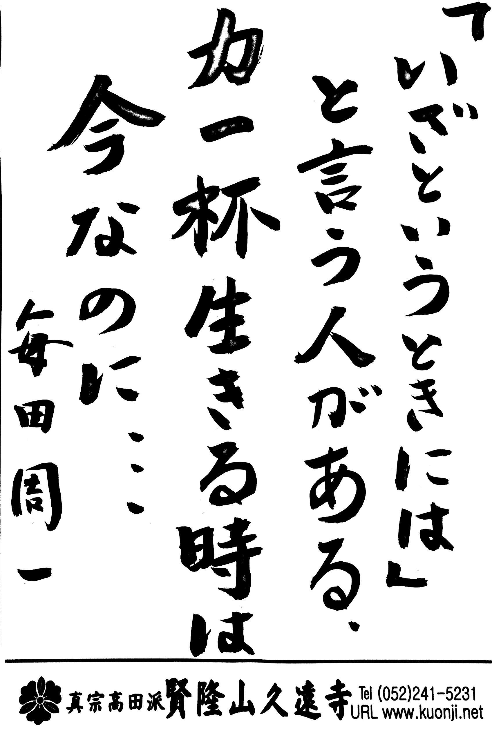 平成26年11月11日掲載