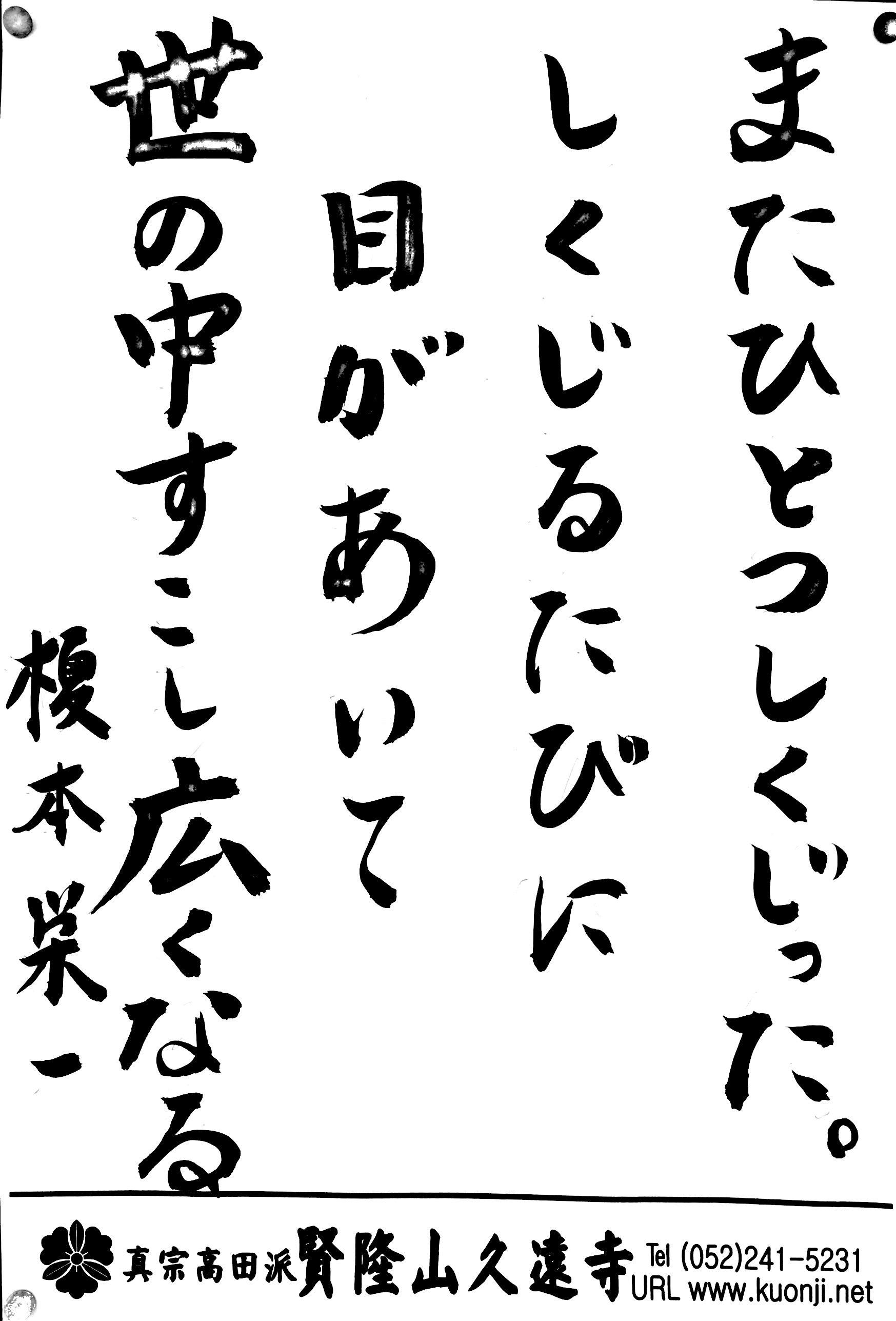 平成26年11月17日掲載