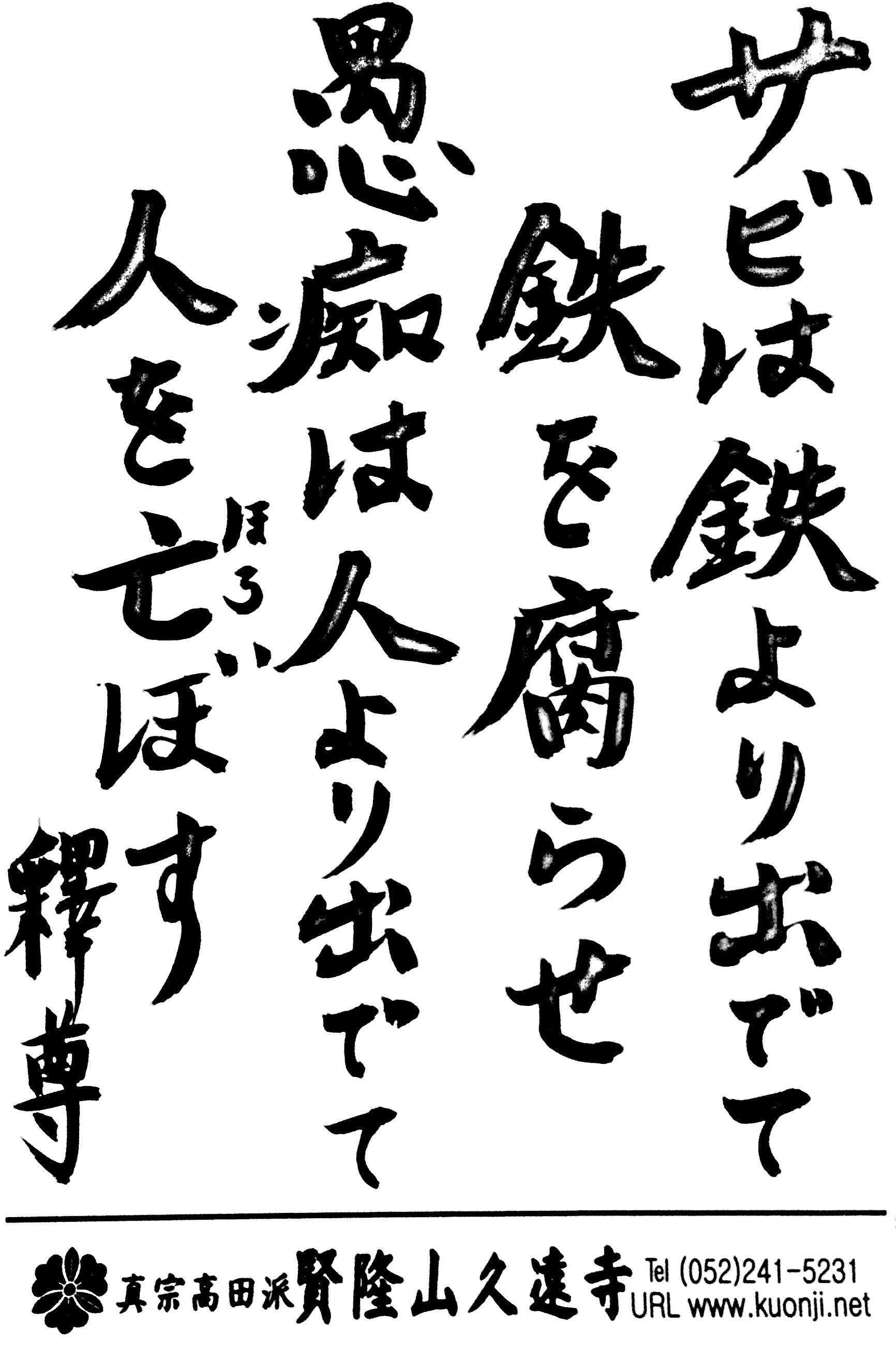 平成26年11月24日掲載