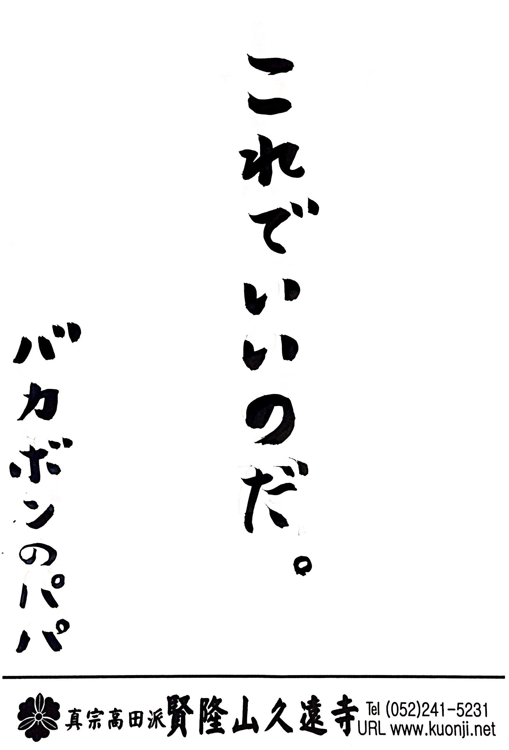 平成26年12月8日掲載