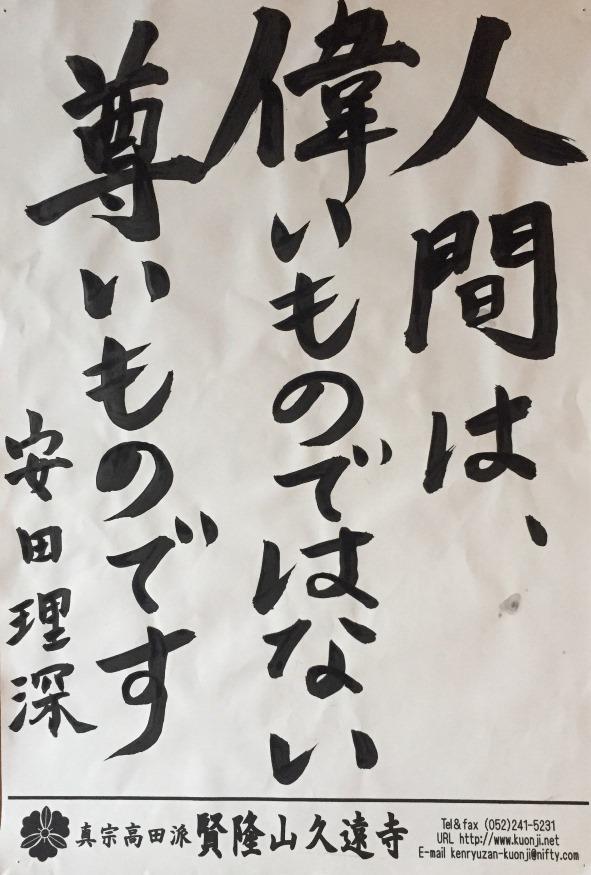 平成27年1月14日掲載