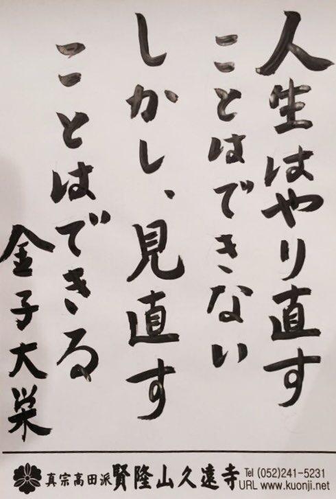 平成27年2月7日掲載