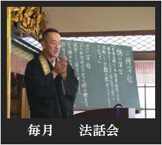 houwakai_image